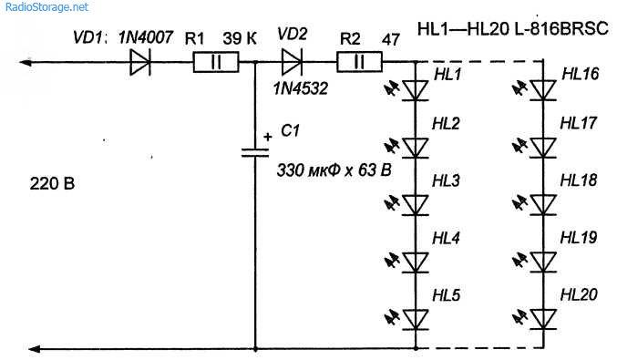 Электрическая схема Flash Lamp