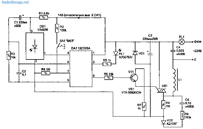 Рис 3 4 Электрическая схема