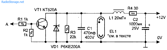 Рис 3.12 Схема подключения