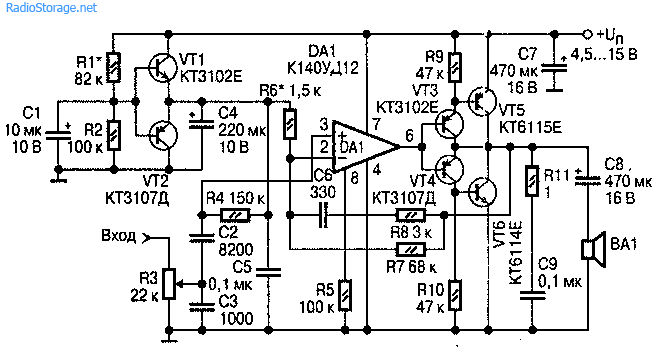 Рация NS-881 - доработка и