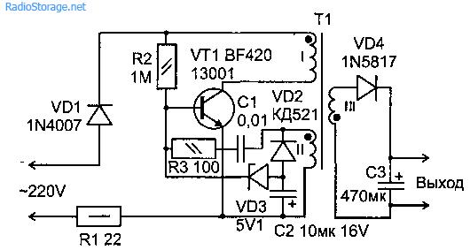 Рис 5 5 Типовая схема сетевого