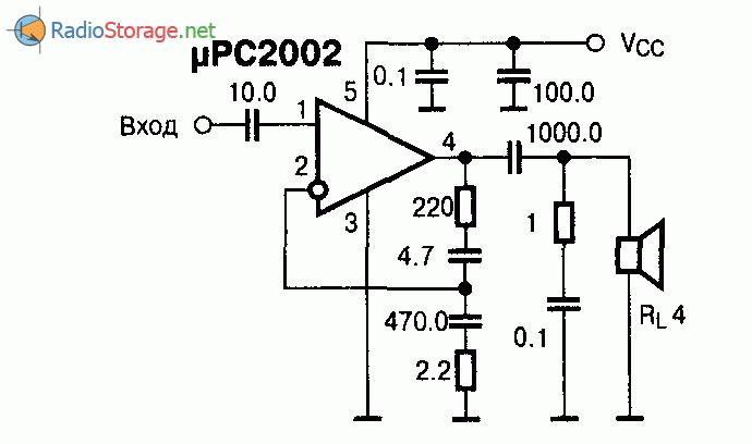 Микросхема uPC2002 - усилитель