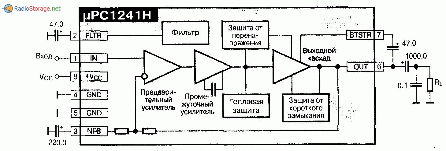 усилитель НЧ (5,8-9,2Вт