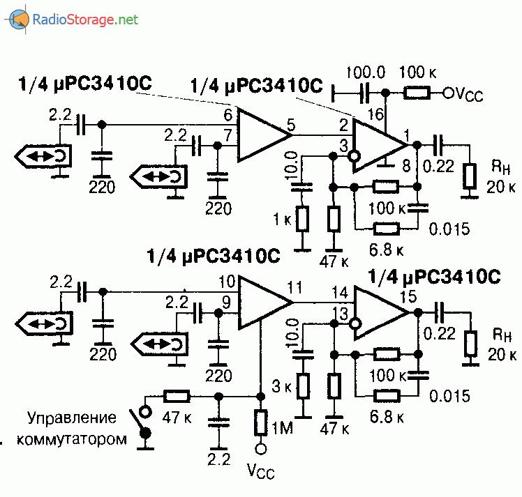Микросхема uPC3410C - стерео