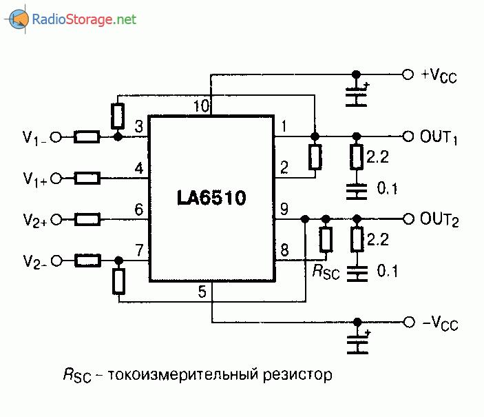 ОУ (100Дб и 0,5-1А
