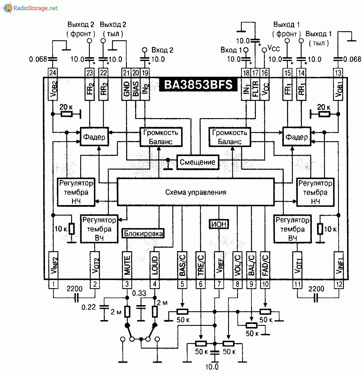 схема цифровой регулятор громкости