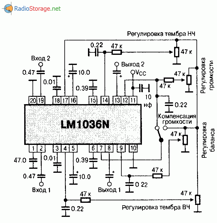 Микросхема LM1036N - регулятор