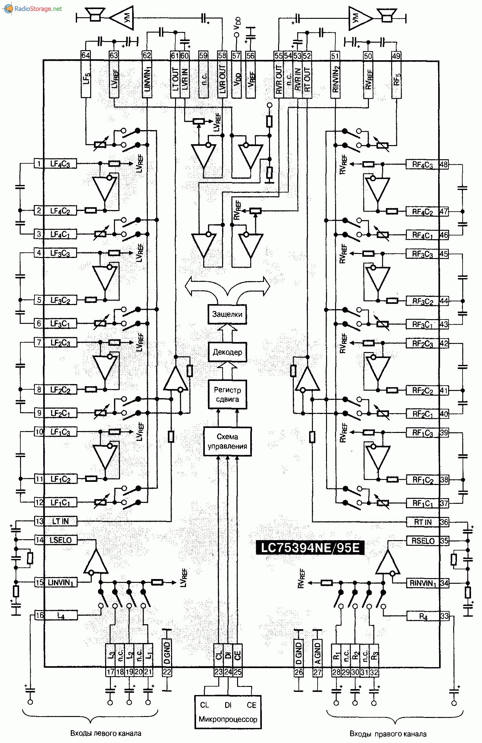 регулятор громкости схема вкл