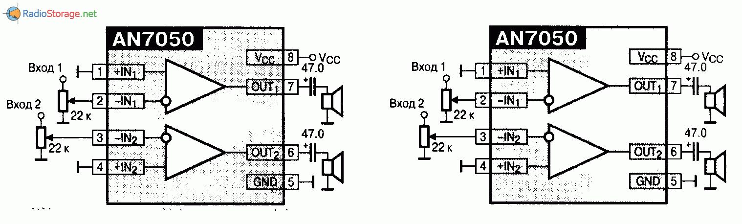 Микросхема AN7050 - усилитель
