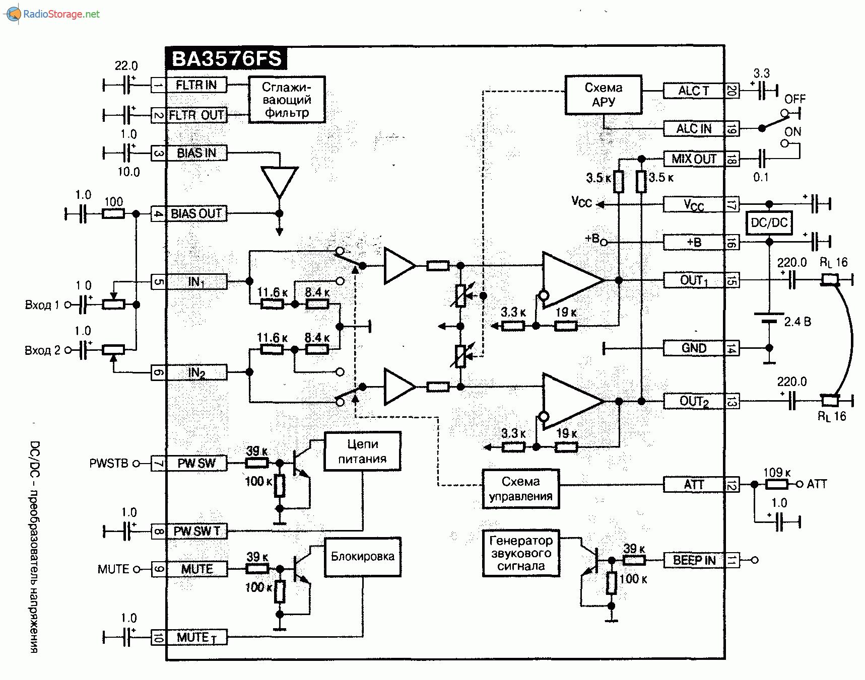 Lc8992 микросхема схема включения