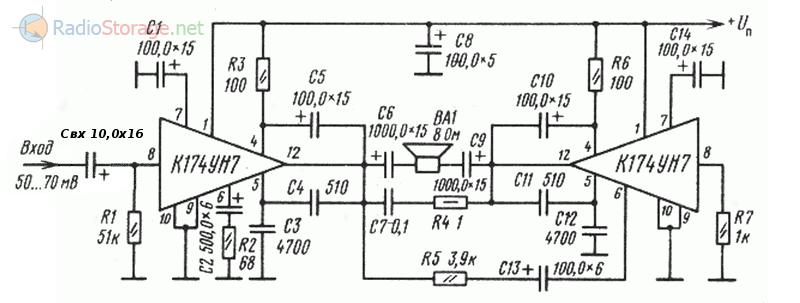схема мостового усилителя мощности низкой частоты на К174УН7