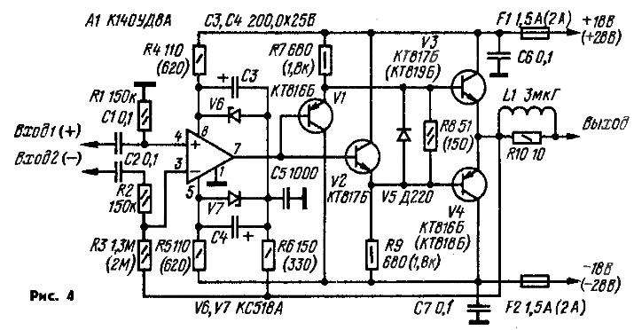 Термостабильный усилитель мощности нч (25 вт при 4ом).