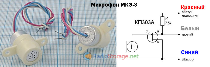 Фото и внутренняя приниципиальная схема микрофона МКЭ-3, расположение цветных проводников