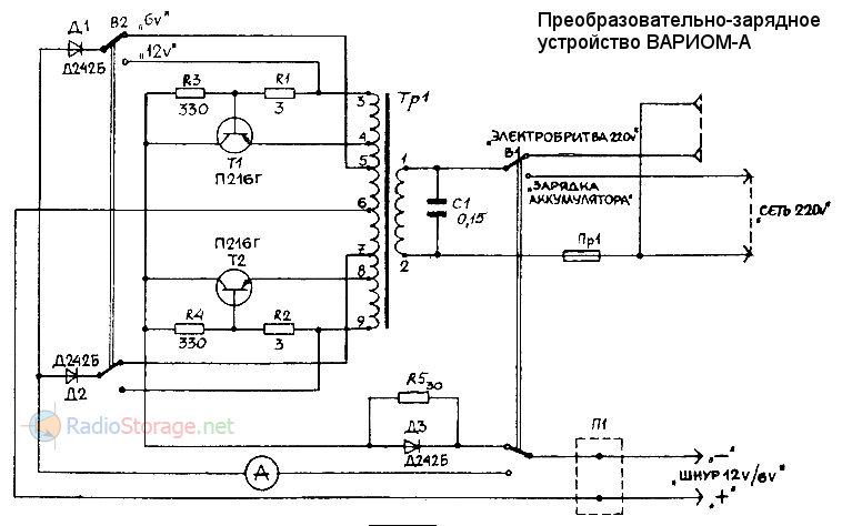 Схема преобразовательно зарядного устройства (ПЗУ) ВАРИОМ-А