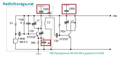 Радиопередатчик схема