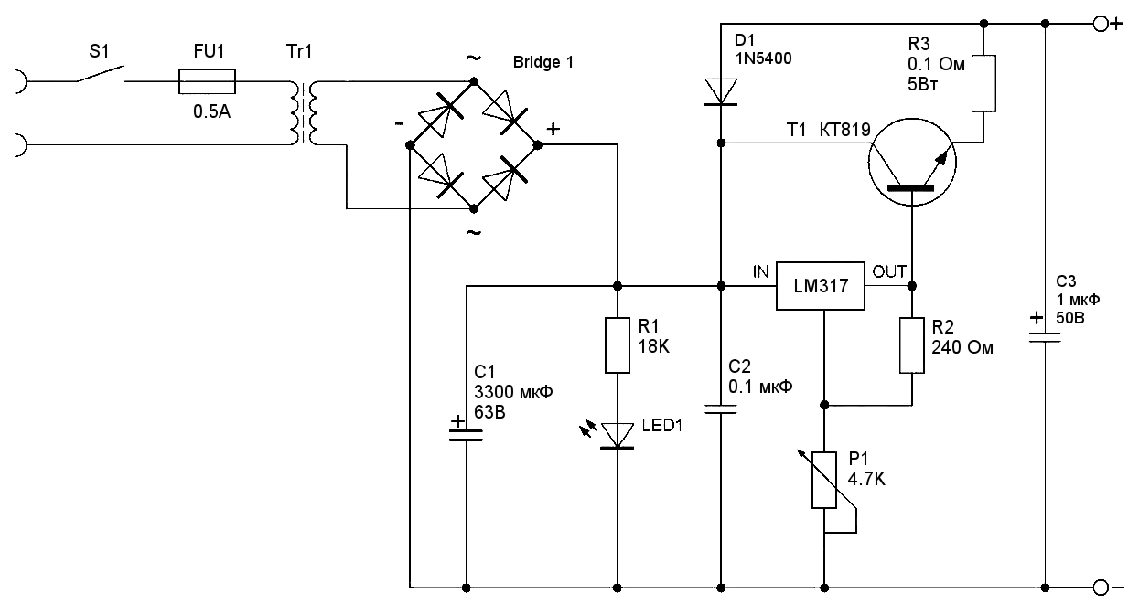 Схема блока питания на микросхеме LM317 и транзисторе КТ819