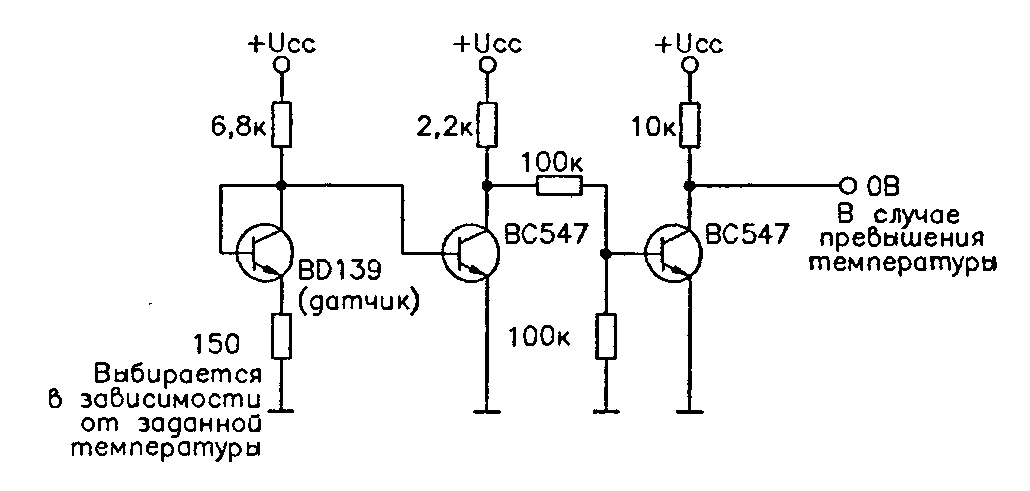 Схема датчика температуры на