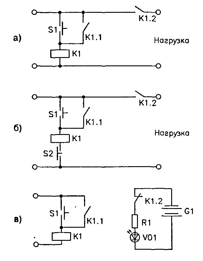 Типы электронных реле и их