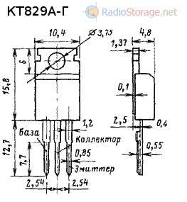 Кт829а усилитель схема