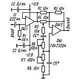 Трехполосный регулятор тембра с изменяемой частотой регулирования