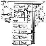 Пятиполосный активный регулятор тембра (эквалайзер)