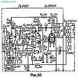 Ламповый УМЗЧ магнитолы Миния на 6Н2П, 6П14П (1,5Вт)