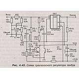 Регулятор тембра (КР544УД1+переменные резисторы)