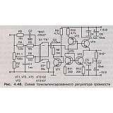Схема тонкомпенсированного регулятора громкости на транзисторах