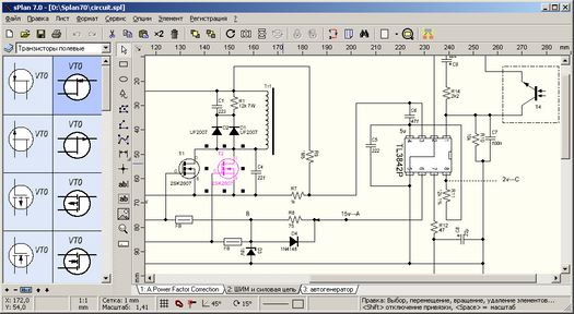 SPlan7.0 - программа для рисования электронных схем