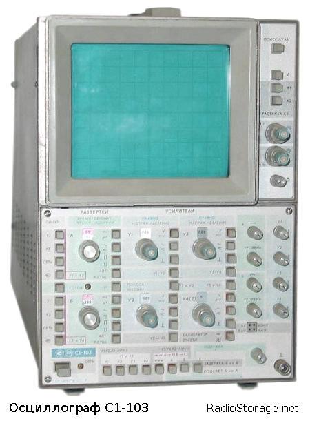 Осциллограф С1-103 схема
