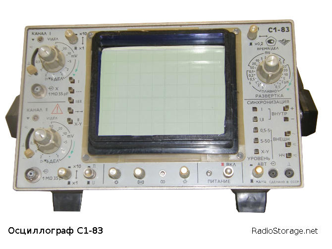 Осциллограф С1-83 схема
