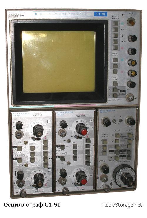 Осциллограф С1-91 схема (блок