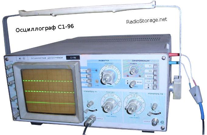 Осциллограф С1-96 схема,