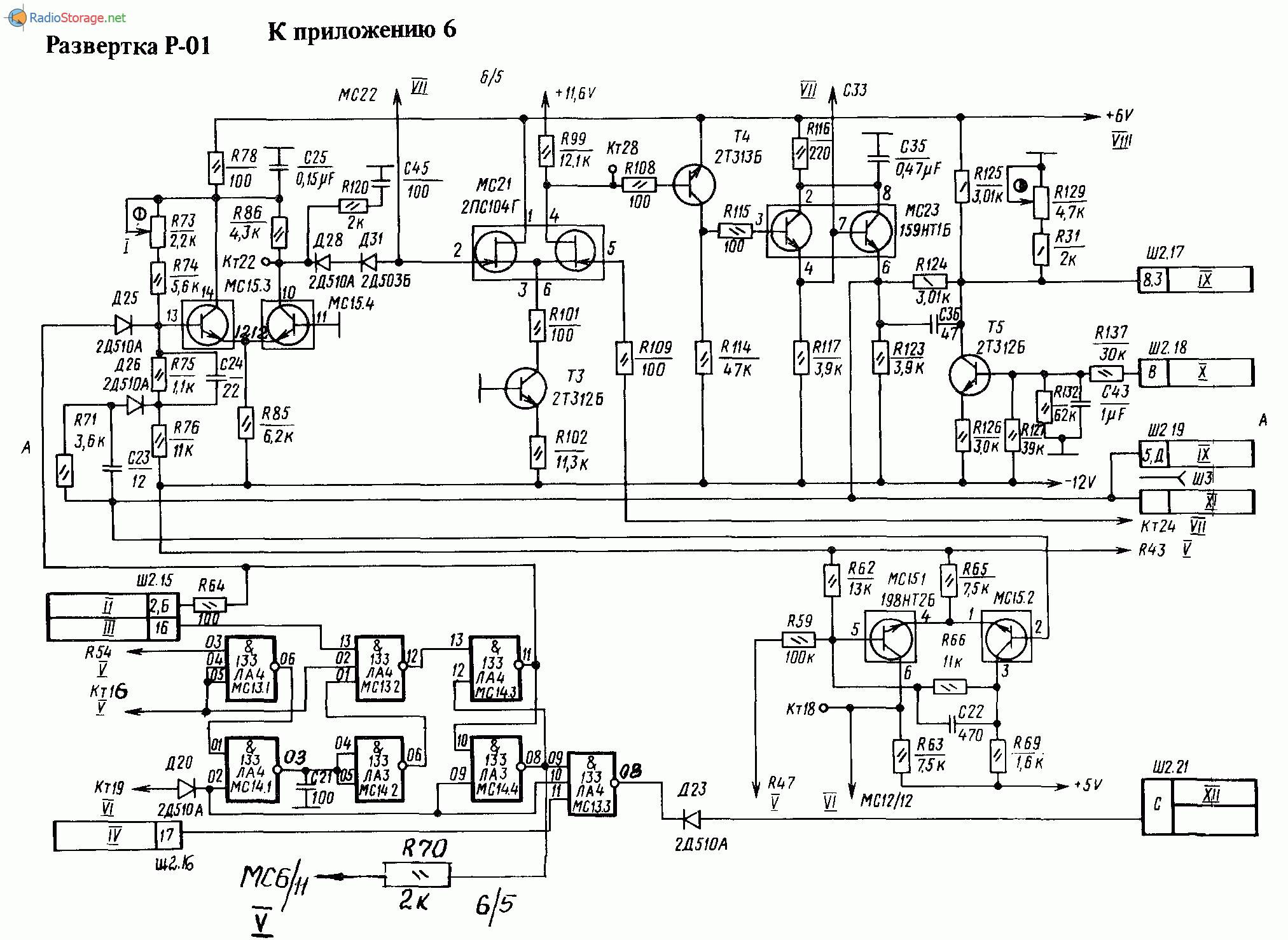 осциллограф с1 64 а схема