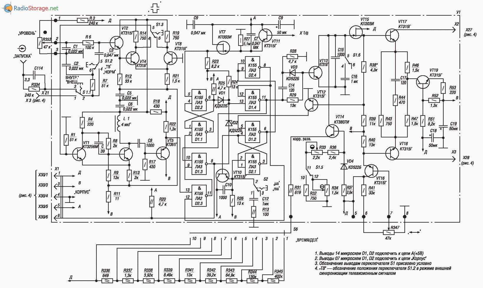Схема осциллографа с1 112а фото 833