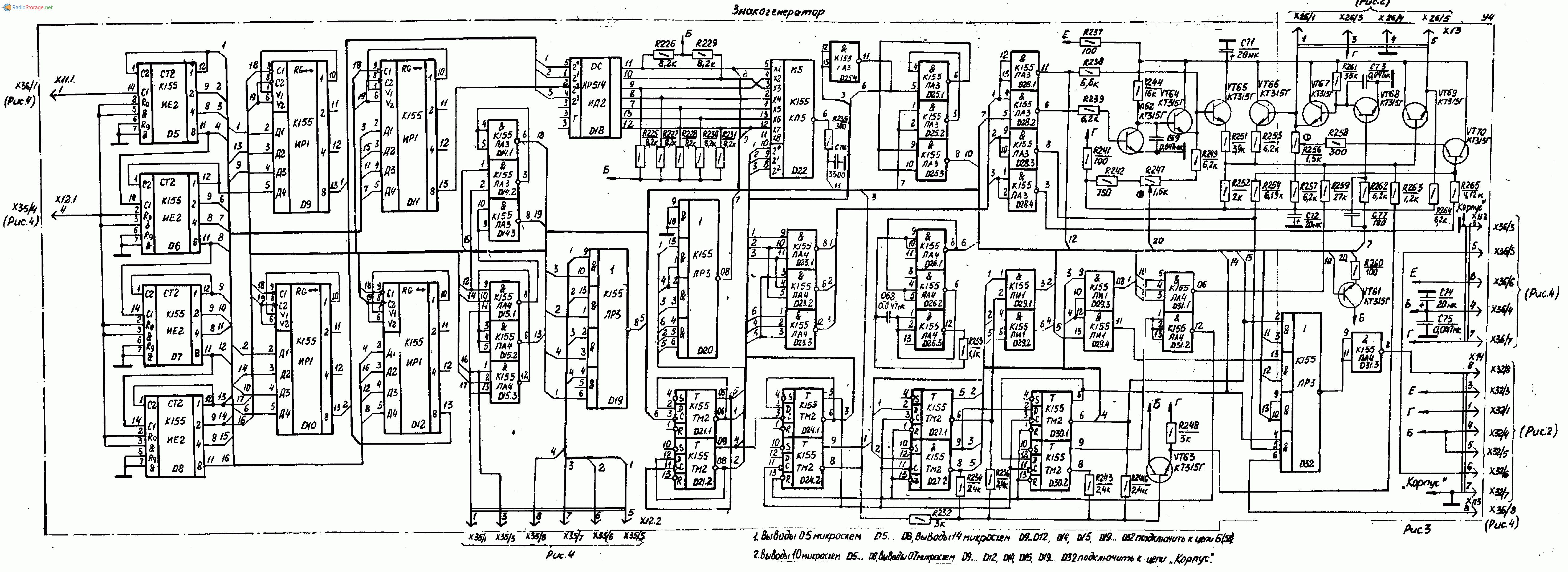 Схема осциллографа с1 112а