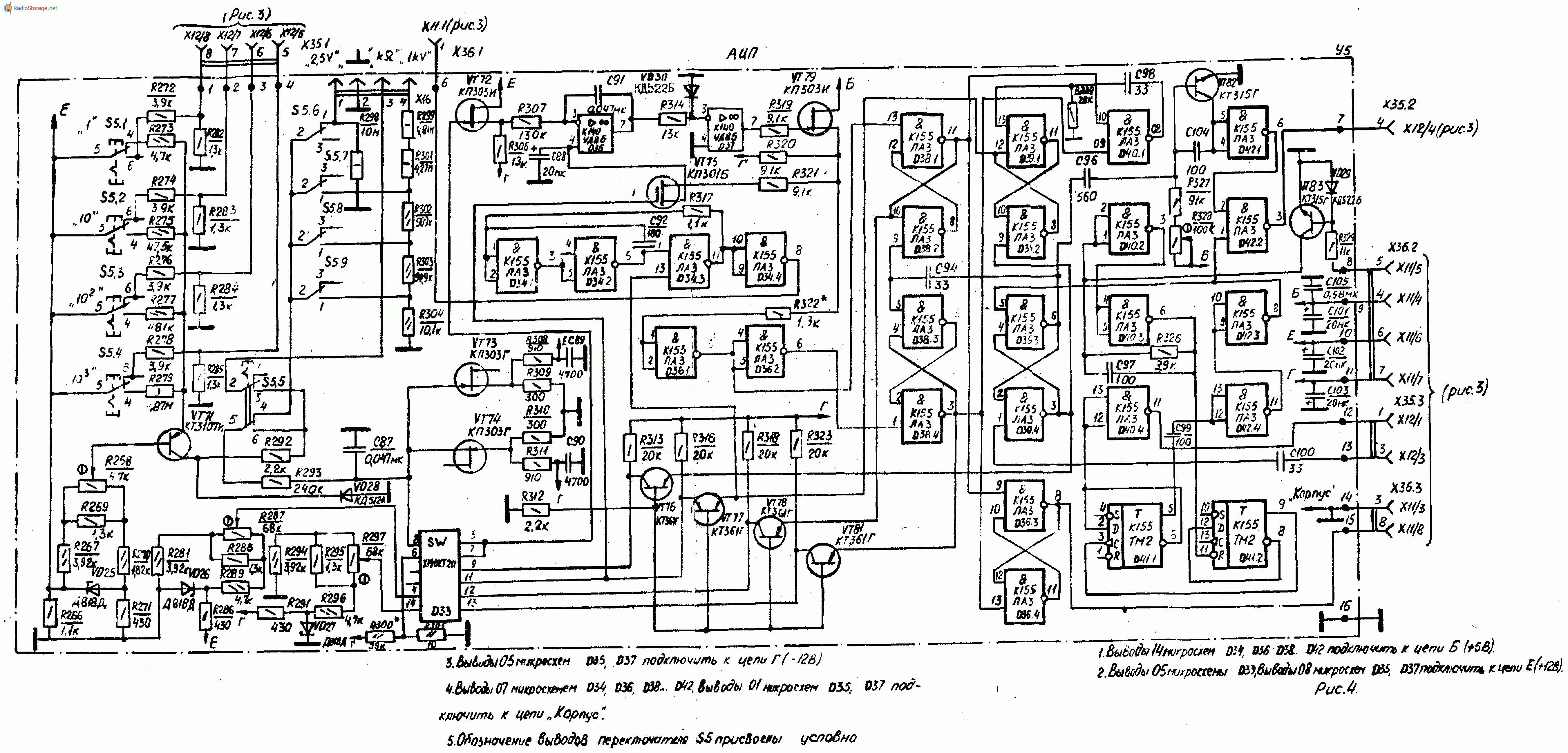 Схема осциллографа с1 112а фото 181