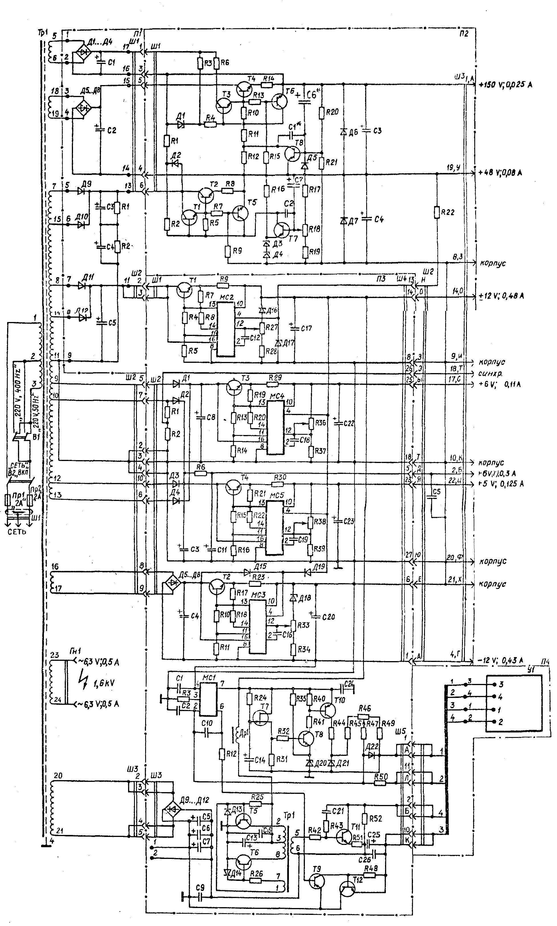 Осциллограф с1 16 схема