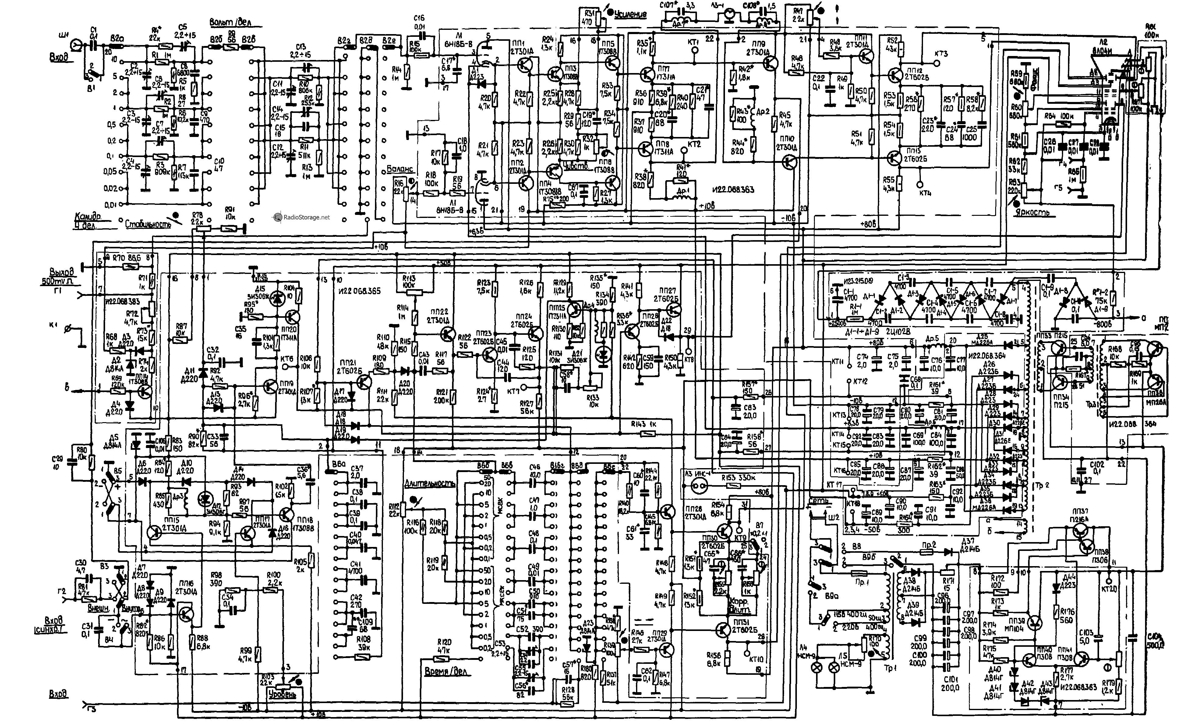 zl 38 электрическая схема