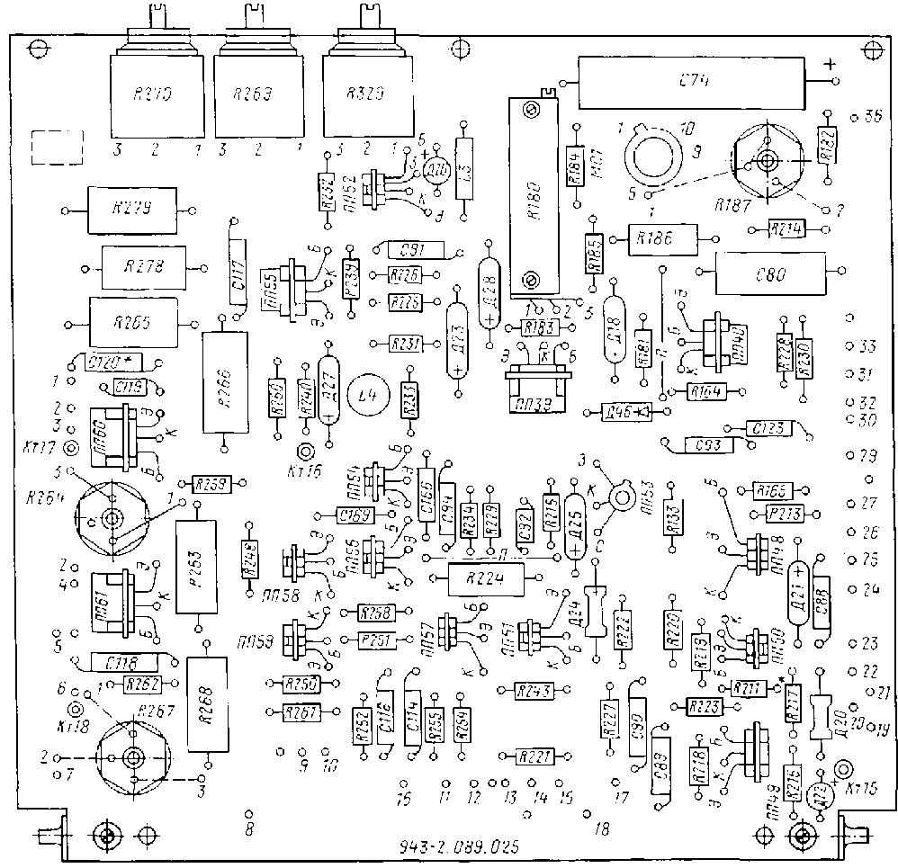 Осциллограф с1-55 схема