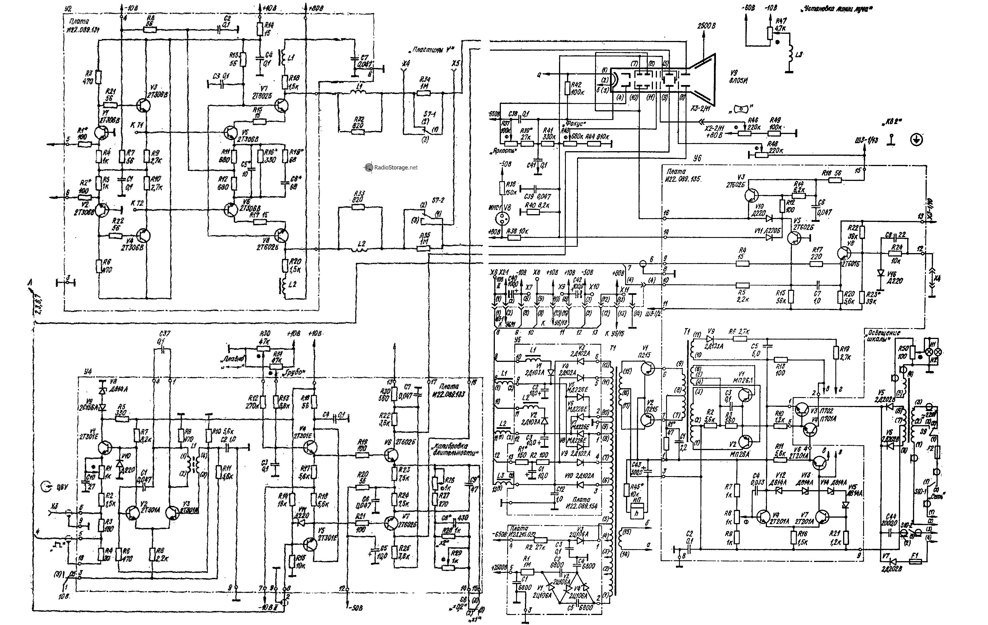 Осциллограф с-67 схема