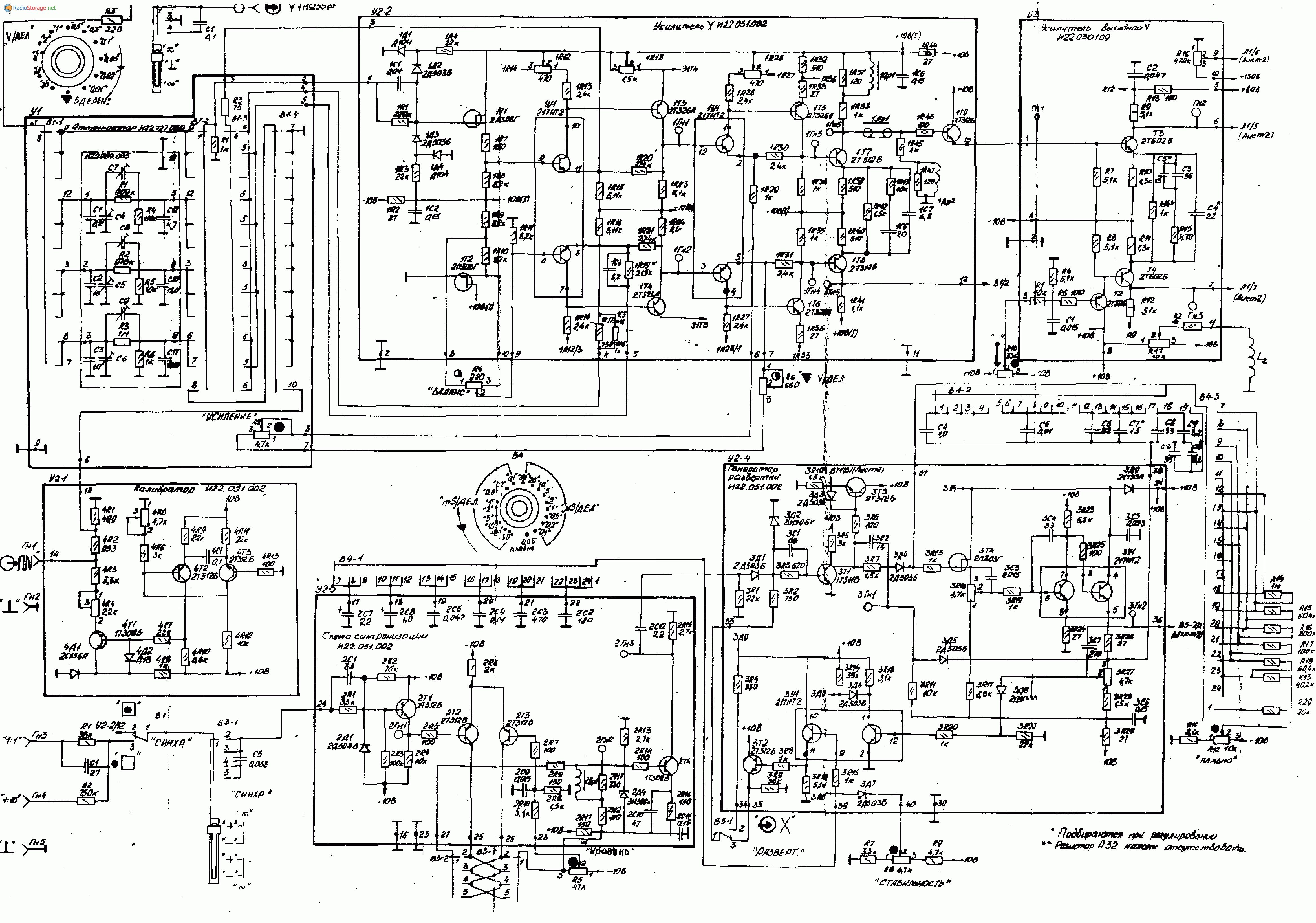 Схема генератор развертки для осциллографа