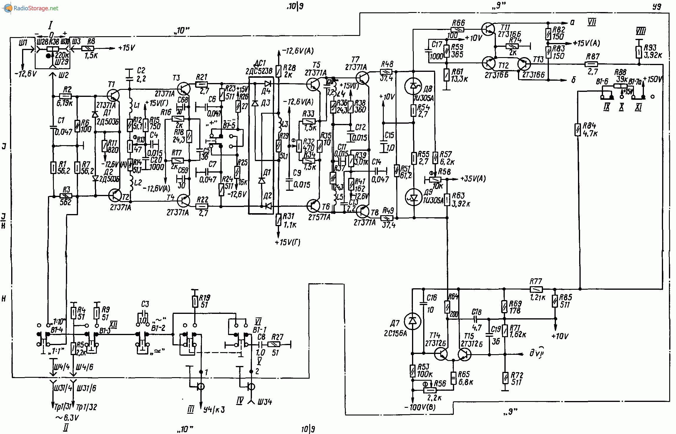 исток 2 эектрическая схема