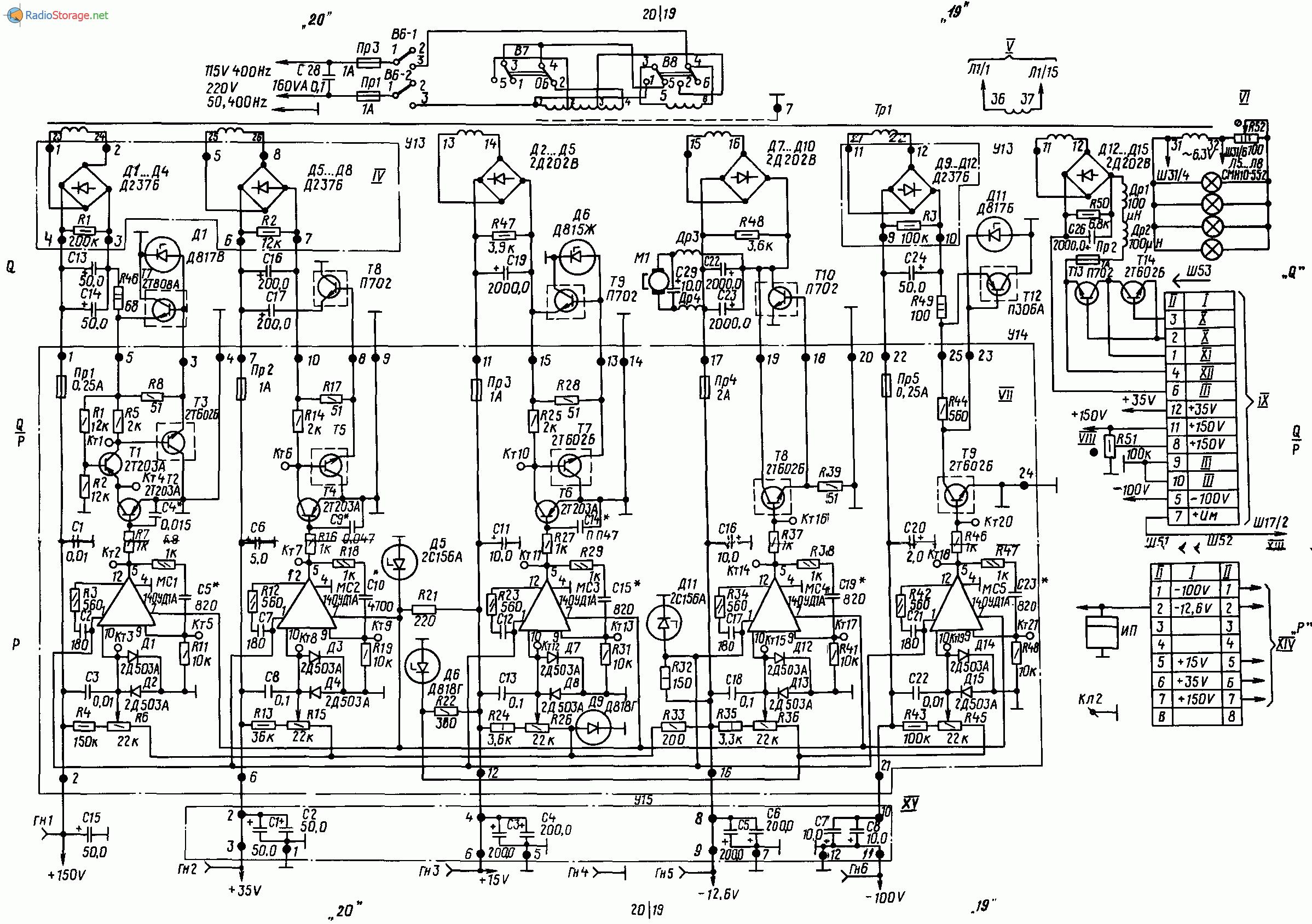 Осциллограф с1-49 схема