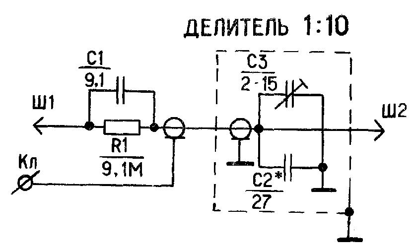 с1-76 инструкция - фото 5