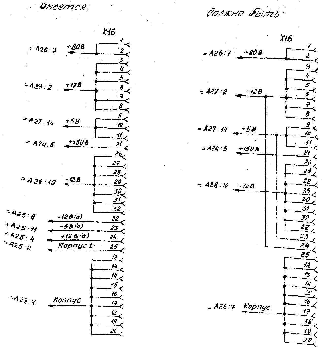 Схема блока регулированного напряжения фото 760