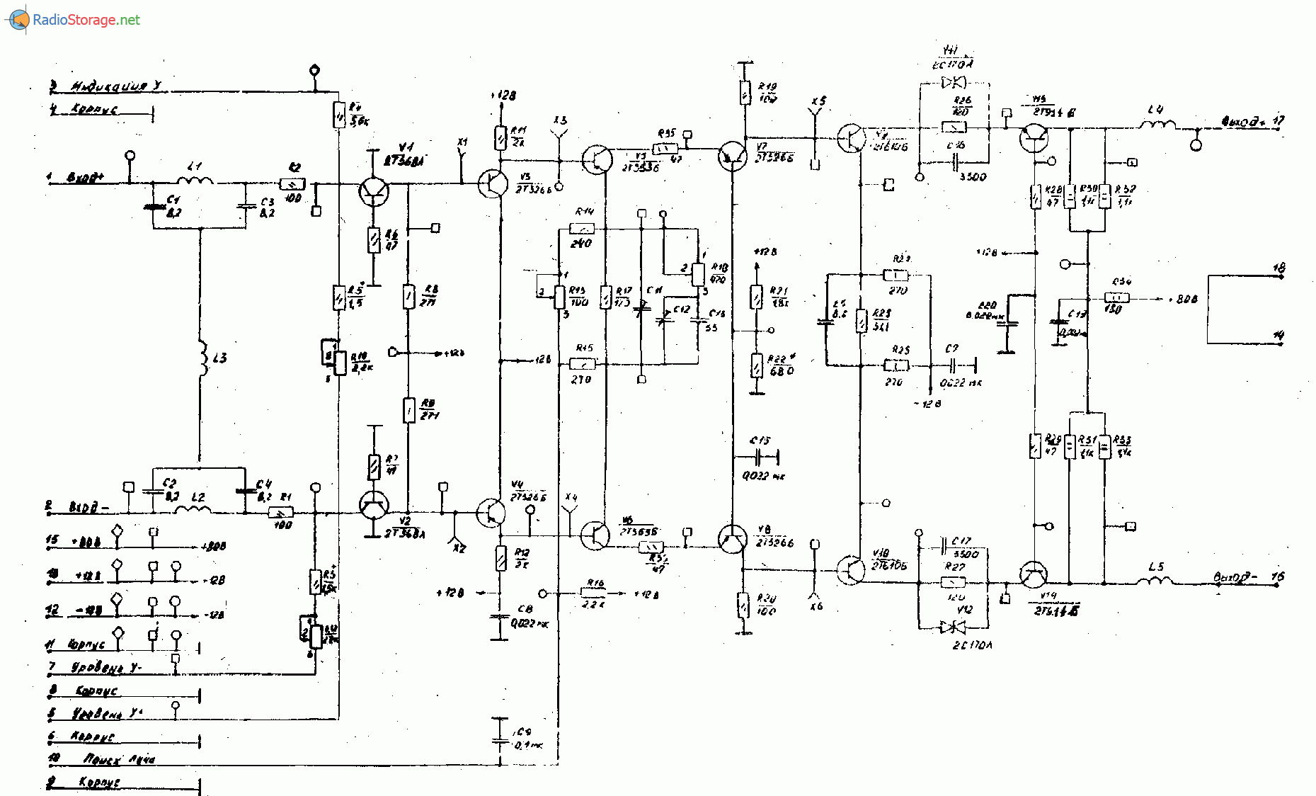 Ремонт осциллографа с1-94 своими руками 66