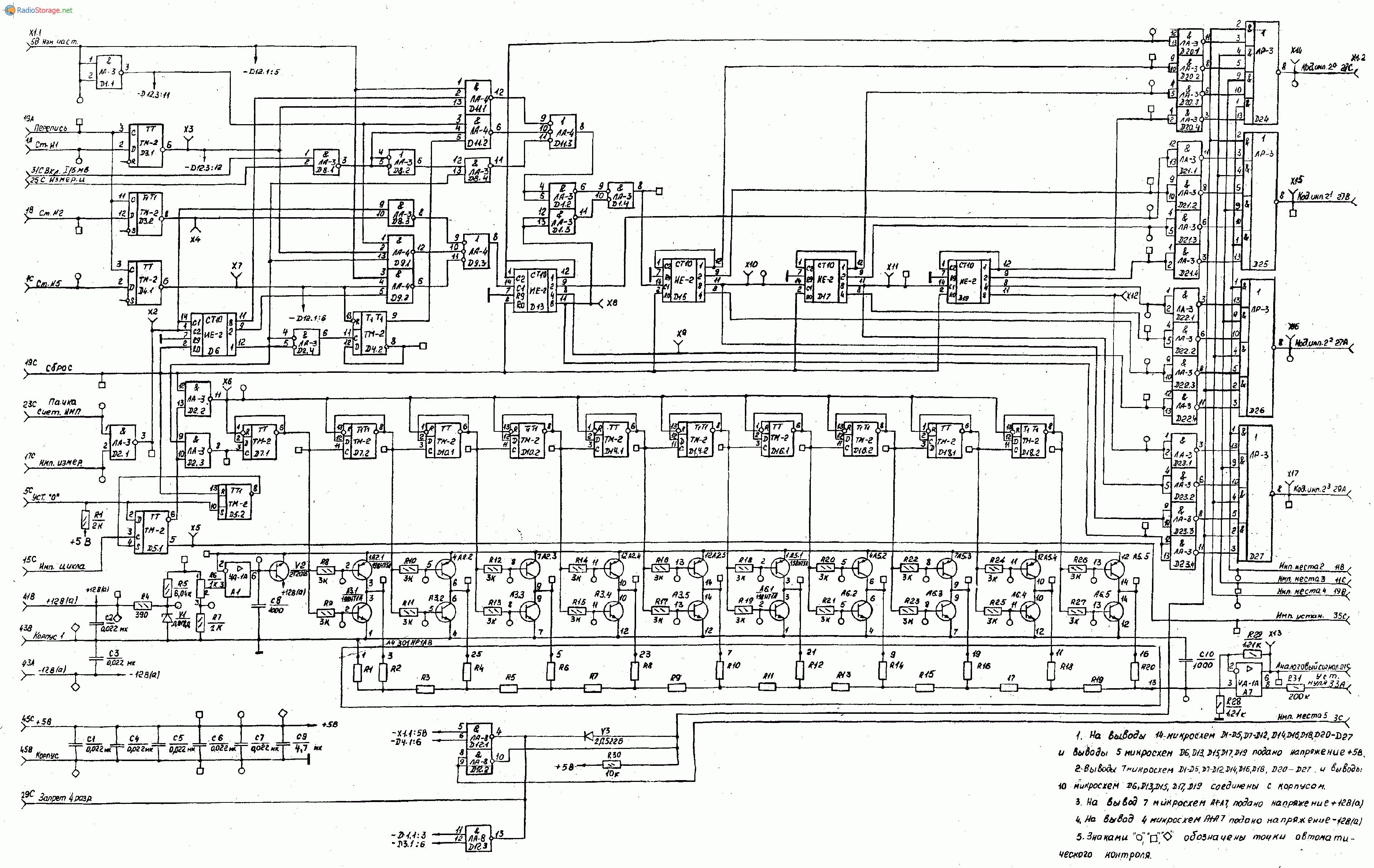 Импульсный блок питания схема и конструкция своими руками