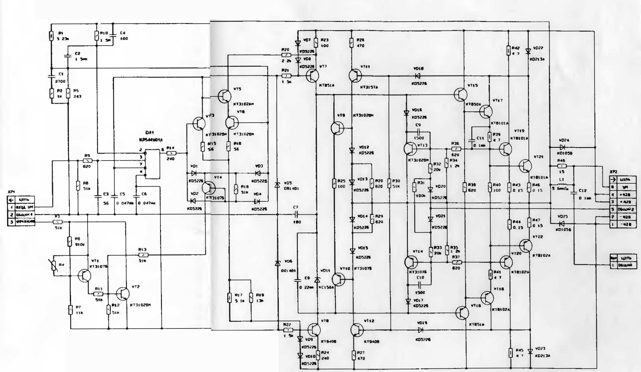 Инструкция по эксплуатации корвет 100у 068с