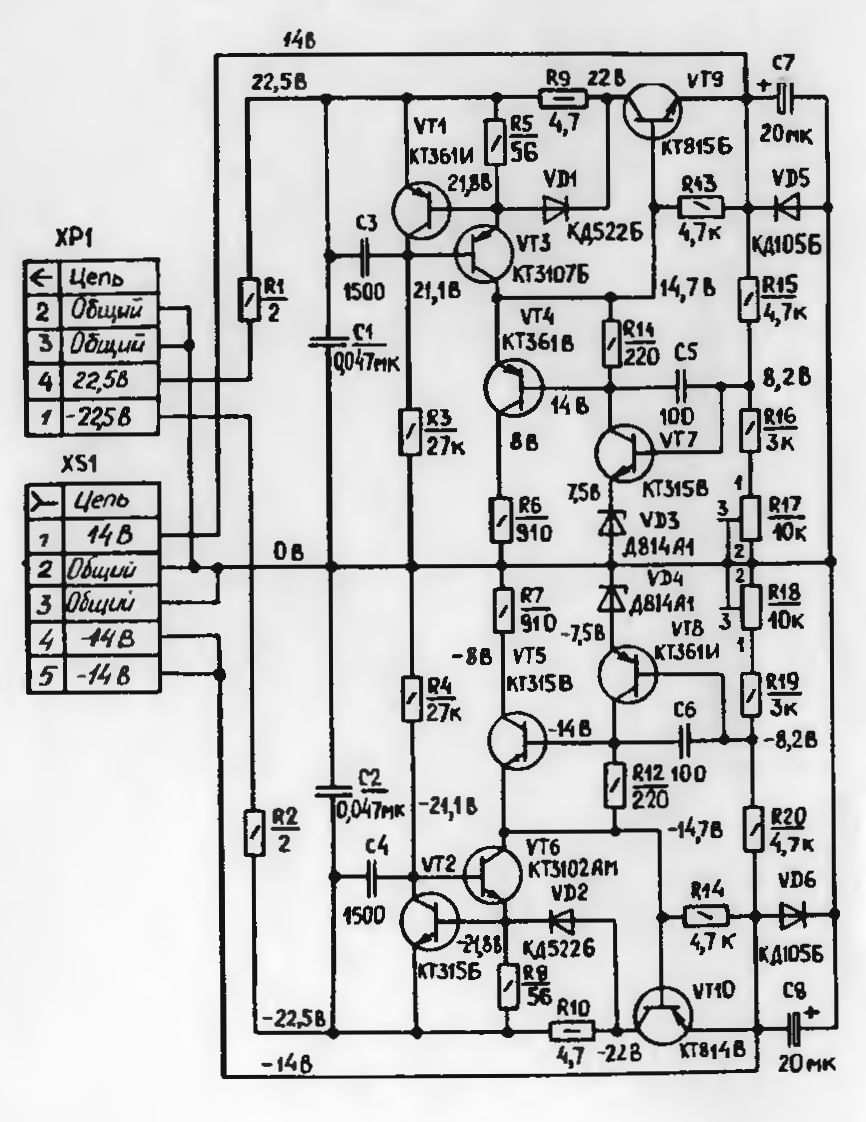 Усилитель Корвет 100У-068С, схема